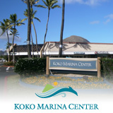 Koko Marina Center