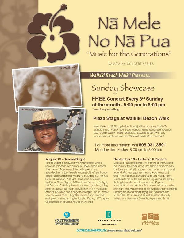 와이키키 비치 워크 하와이안 음악 무료 콘서트
