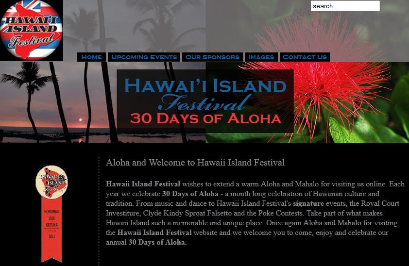 하와이섬 페스티벌