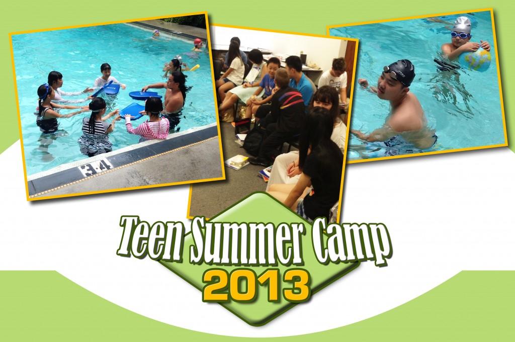 teen summer 2013 fb banner
