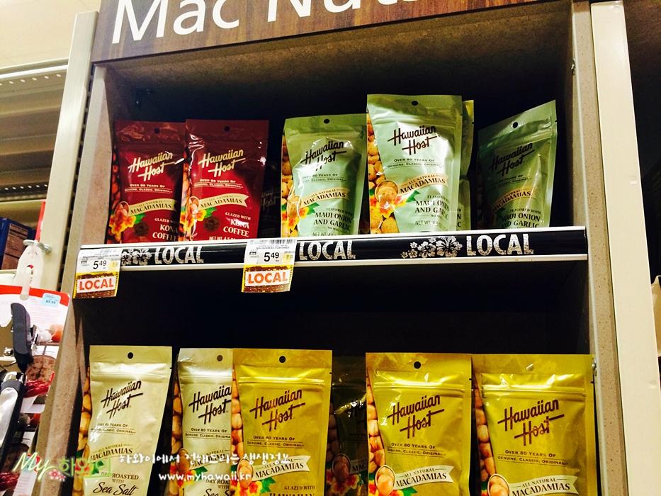 하와이 마카다미아넛 Hawaii Macadamia Nut 세이프 웨이 (10)
