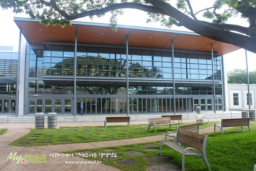 하와이 유학 정보 대학교 (4)