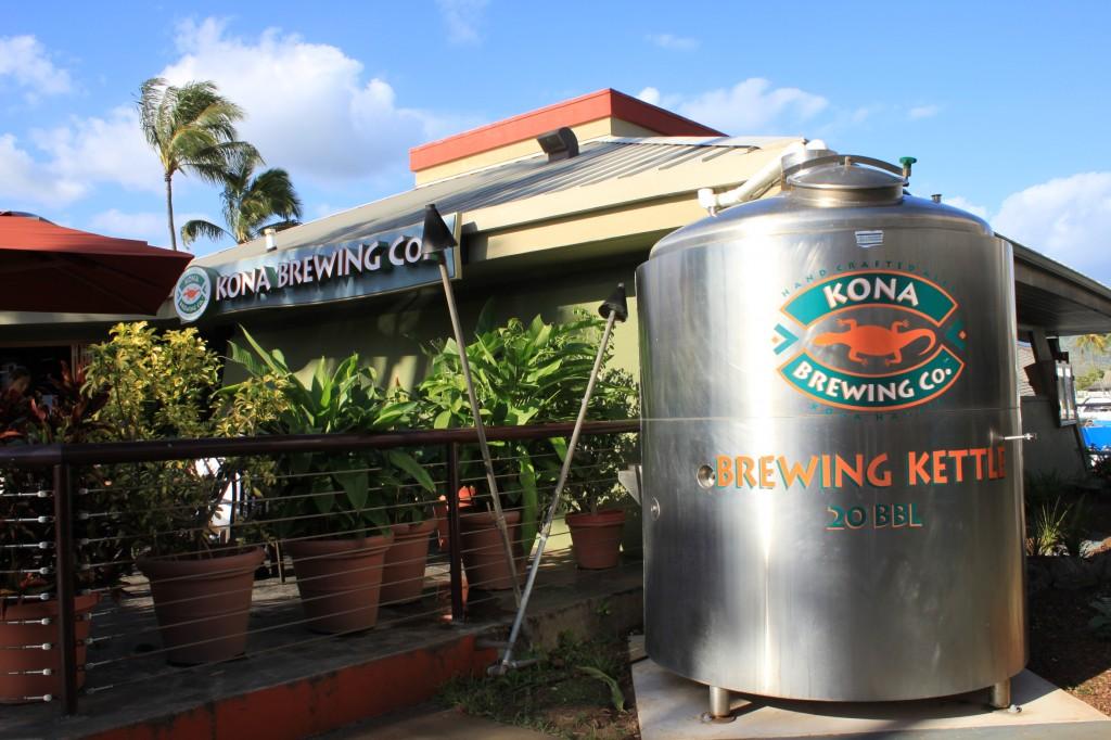 [하와이 맛집] 하와이 코나 맥주 코나 브루잉 컴퍼니 수리 공사 ...
