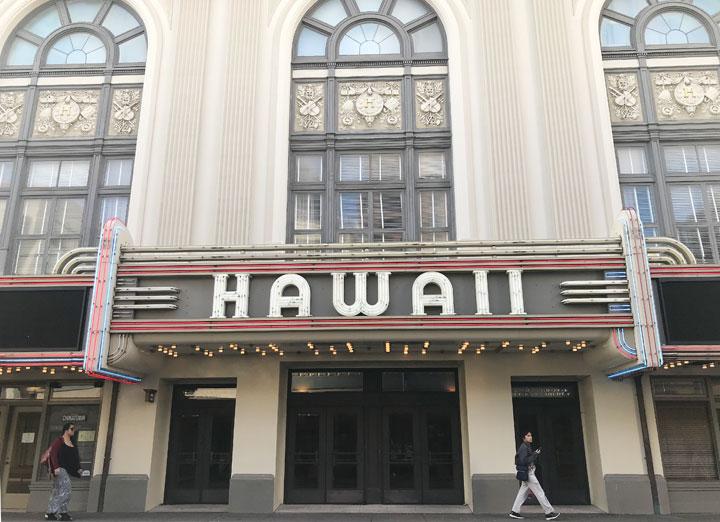 하와이 다운타운
