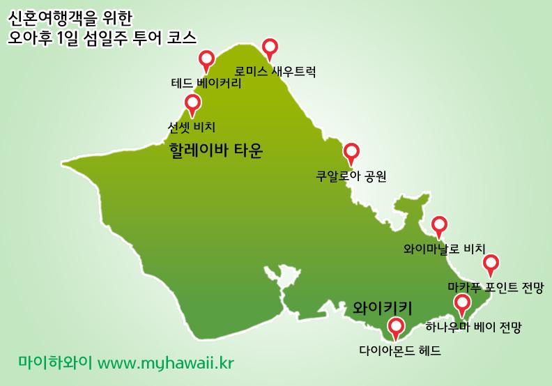 섬일주 지도