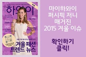 2015 winter copy