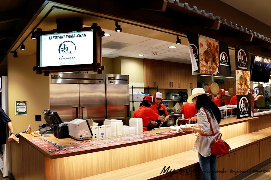 하와이 쇼핑 맛집 알라모아나 센터 시로키야 재팬 빌리지 워크 사진 12