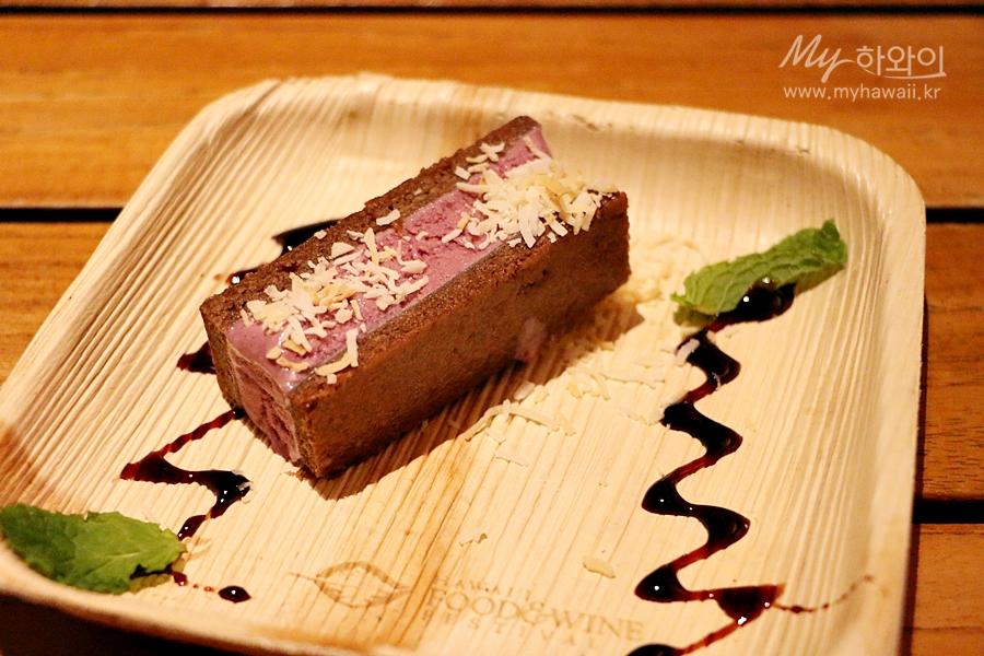 1-the-modern-honolulu-huckleberry-and-wailea-ag-ulu-ice-cream-sandwich