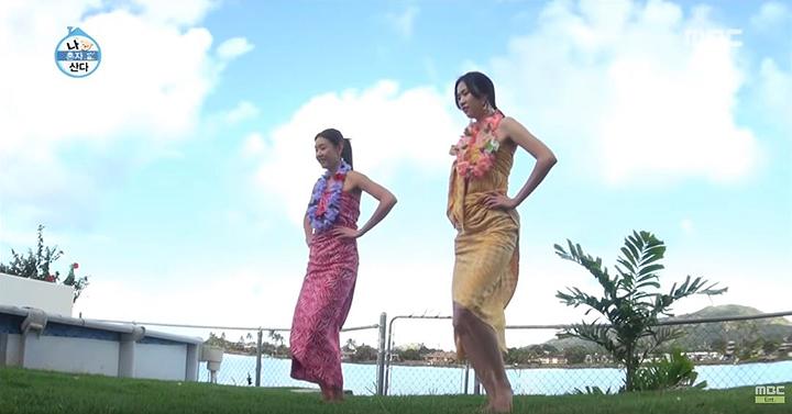 하와이 노아노아 한혜진 나혼자산다