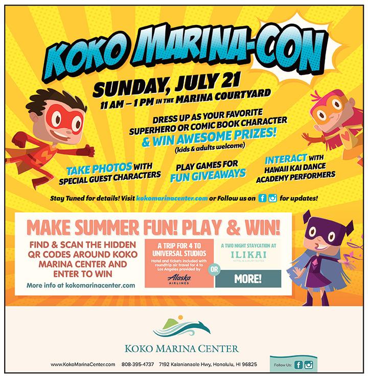 코코마리나콘 이벤트 포스터