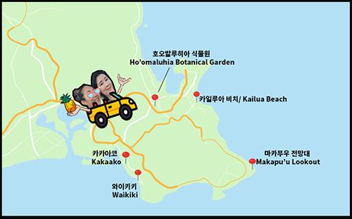 사유리 하와이여행 일정 지도
