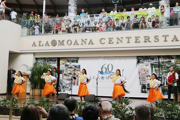 알라모아나 60주년 행사