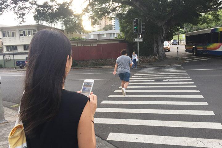 하와이의 법 스마트폰