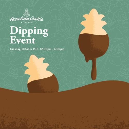 호놀룰루 쿠키 컴퍼니 디핑 이벤트