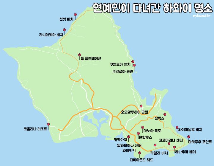 하와이 지도 명소